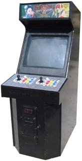 fighter 2 turbo arcade machine for sale