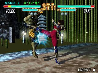 Soul Edge - Videogame by Namco