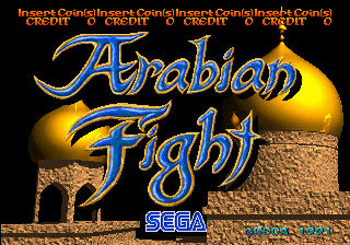 Image result for arabian fight title screen