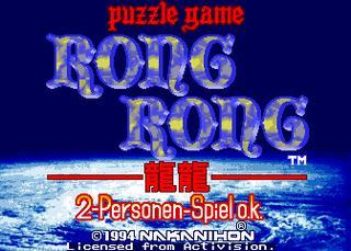 Rong Rong (Nakanihon)