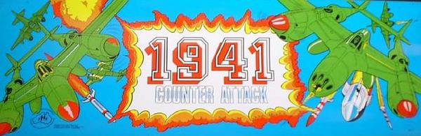 1941 Counter Attack Videogame By Capcom