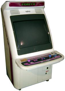 Egret II - Videogame by Taito