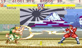 1086029364 street fighter ii' hyper fighting videogame by capcom  at eliteediting.co