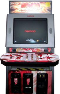 Tekken 5 Videogame By Namco