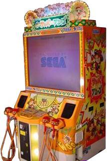 Samba De Amigo Videogame By Sega