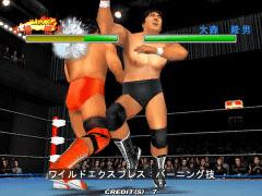 Giant Gram 2000 - All Japan Pro-Wrestling 3 Brave Men Of Glory - Title