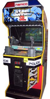 IMAGE(http://www.arcade-museum.com/images/116/1165200573.jpg)