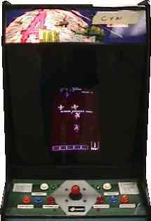 Ajax Videogame By Konami