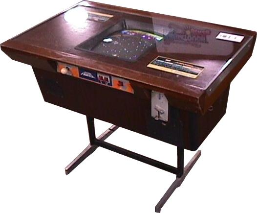 Astro Fighter - Cabinet Image