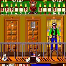 www.arcade-museum.com/images/118/118124205159.png