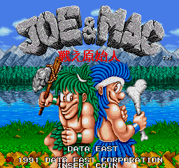 Joe  Mac - Ikusae Genshizin - Title screen image