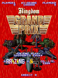 Kingdom Grand Prix - Videogame by 8ing/Raizing