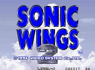 [SONIC WINGS 2] Hi Score 1181242170133