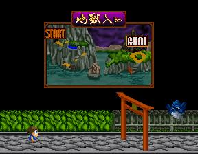 Youkai Douchuuki - Title screen image