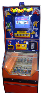 Pop A Ball Ii Arcade By Pacific Novelty