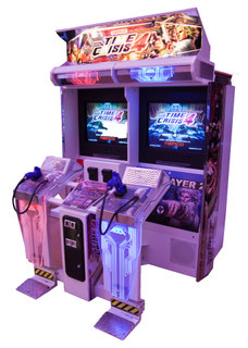 soul calibur 2 arcade machine for sale