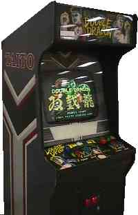 spielautomaten kaufen arcade